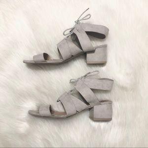 Qupid Beige Strapped Sandals